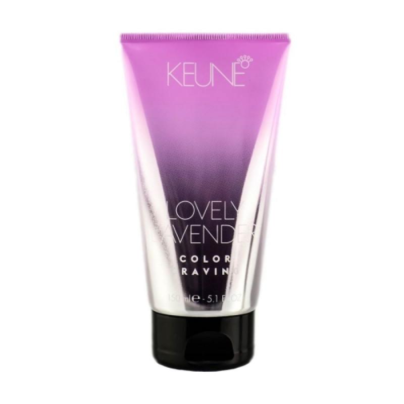 Колор Крэйвинг Нежная Лаванда Color Craving Lovely Lavender KEUNE
