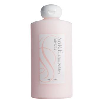 Увлажняющее молочко для тела с гиалуроновой кислотой и керамидами Bodymilk SORE UTP