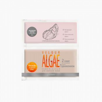 Суперальгинатная маска комплексная для жирной кожи Velour Algae Homework PREMIUM
