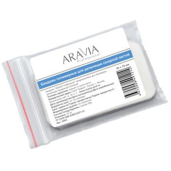 ARAVIA Professional Бандаж для процедуры шугаринга 45х70мм
