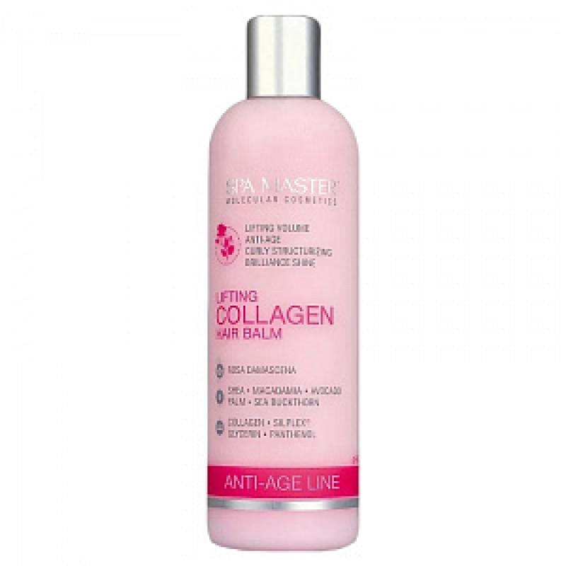 Бальзам для лифтинга волос с коллагеном Lifting Collagen Hair Balm pH 4,5 SPA MASTER PROFESSIONAL
