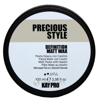 Паста для волос Precious Style матовая с белой глиной KAYPRO