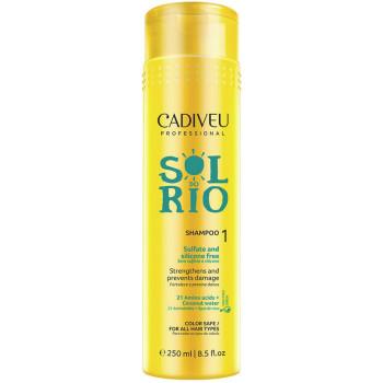 Кондиционер Sol do Rio - Conditioner CADIVEU