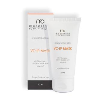 ANTI-AGE MASK VC-IP/ Анти Эйдж Маск Интенсивная антивозрастная маска для всех типов кожи Mesaltera by dr. Mikhaylova