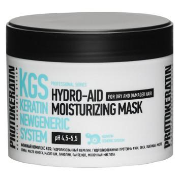Экспресс-маска увлажнение для жестких сухих волос Hydro-Aid Moisturizing Mask PROTOKERATIN