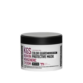 Маска-глосс для интенсивной защиты цвета окрашенных волос Color Guard Protective Mask PROTOKERATIN