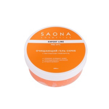 Скраб очищающий с экстрактом грейпфрута  SAONA PRO