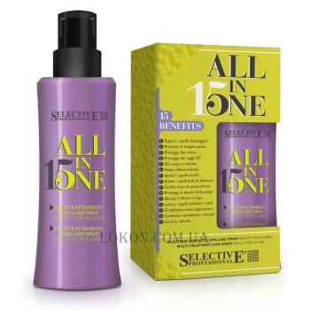 ALL IN ONE Маска-спрей 15 в 1 для всех типов волос SELECTIVE PROFESSIONAL