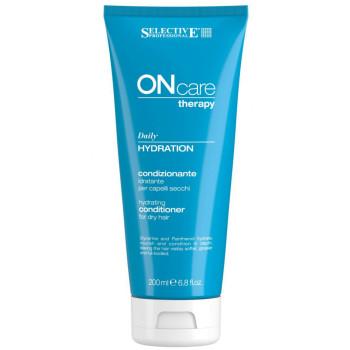 Hydration conditioner - Увлажняющий кондиционер для сухих волос SELECTIVE PROFESSIONAL