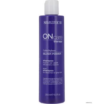 Silver Power Shampoo - Серебряный шампунь для обесцвеченных или седых волос SELECTIVE PROFESSIONAL
