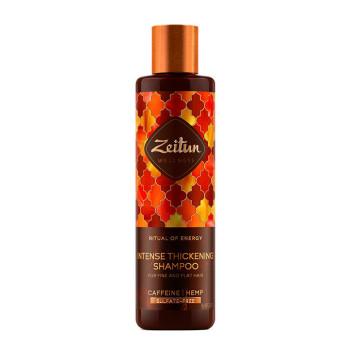 Шампунь для объема тонких волос Ритуал энергии ZEITUN